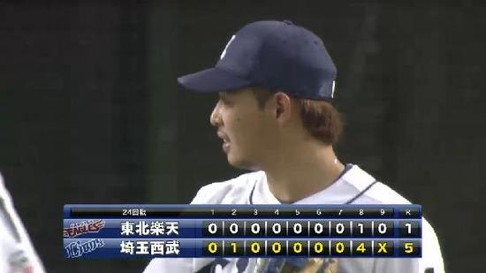 9回表1増田西武4連勝 (8)