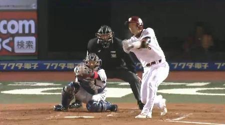 1回表3嶋タイムリー内野安打 (2)