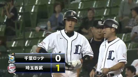 4回裏4斉藤タイムリー (2)