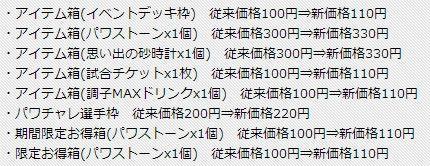 Baidu IME_2014-3-20_12-51-1