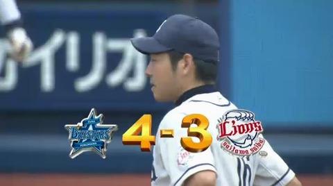 7回裏2山崎タイムリー内野安打 (3)