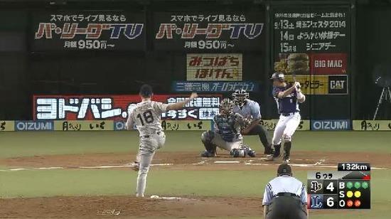 6回裏2渡辺三振 (1)