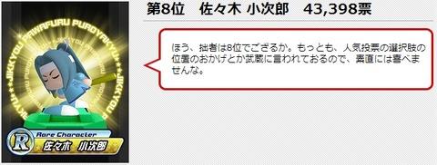 Baidu IME_2014-3-19_22-49-27