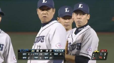 4回裏2フォアボール満塁交代 (1)
