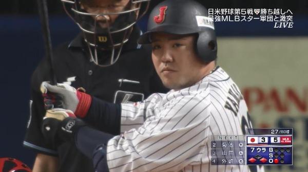 代打山川穂高、なんJ民の手首を粉砕!