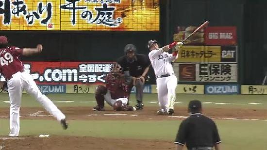 8回裏5浅村満塁弾 (10)