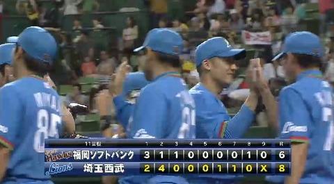 試合終了 (5)