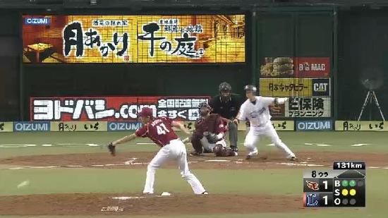 8回裏1渡辺ヒット (1)