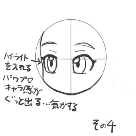 20160316072224