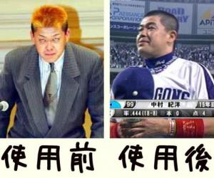 Nori_before_and_after