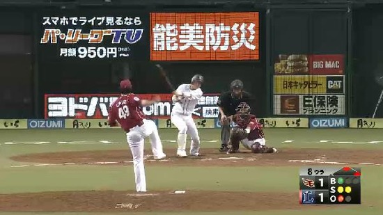 8回裏4鬼崎ヒット満塁 (3)