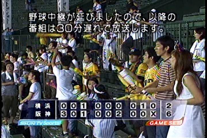 中継 引用元:  試合の途中ですが、間もなく野球中継を終了致しま...