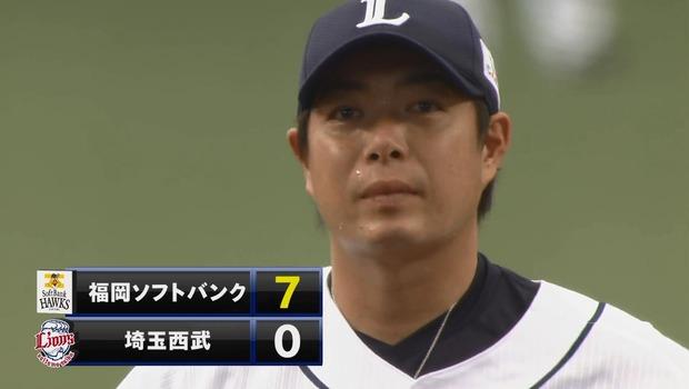 【西武】高木勇人と齊藤大将を登録抹消