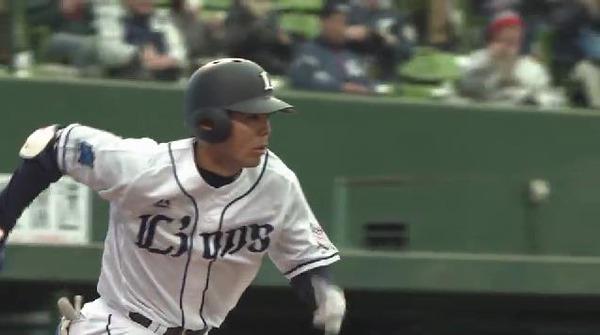 【猫専】秋山翔吾 2安打3打点1盗塁!