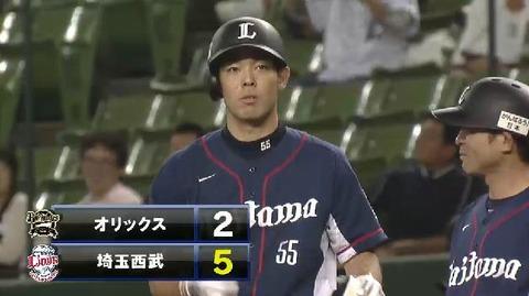 5回裏5秋山タイムリー (3)