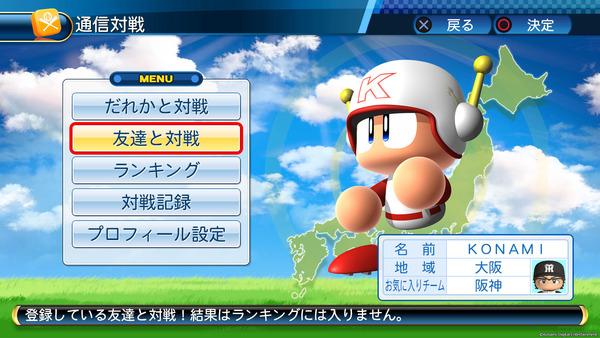 online_match_01_01