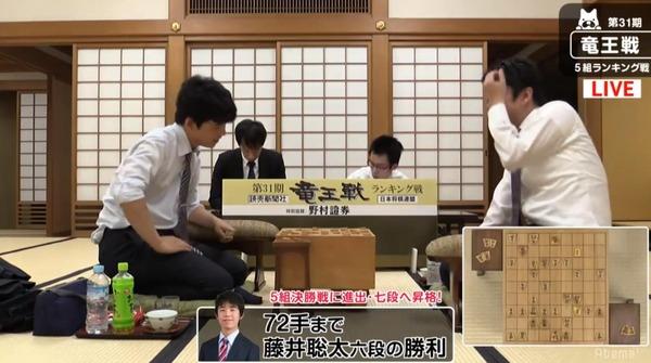 【将棋】藤井聡太が七段昇段!史上最年少記録を更新