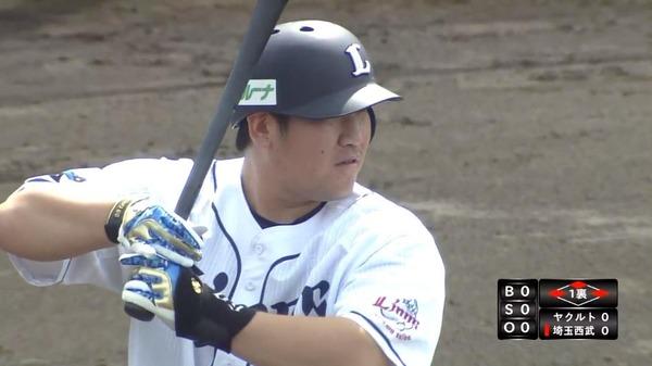 【GIF】おかわり満塁弾!
