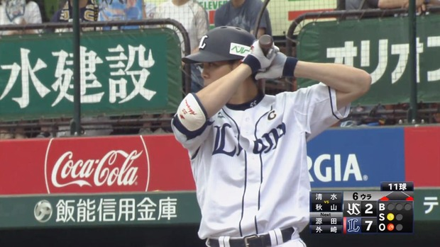 招待デー秋山 vs 得点圏ウタンショーゴ