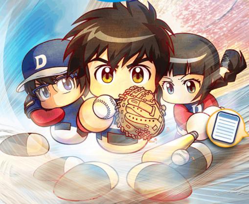 【パワプロアプリ】ベースボール記念日ガチャ引いたがええんか?