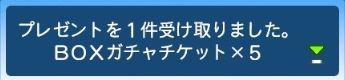 Baidu IME_2014-3-22_22-44-8