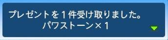Baidu IME_2014-3-23_16-38-8