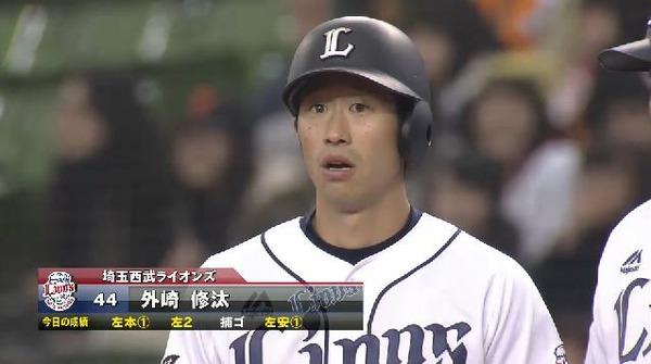 9回裏3外崎タイムリー (1)