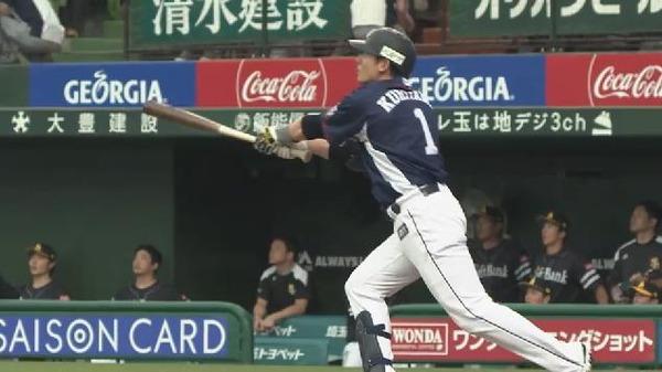 【猫専】栗山サヨナラホームラン!