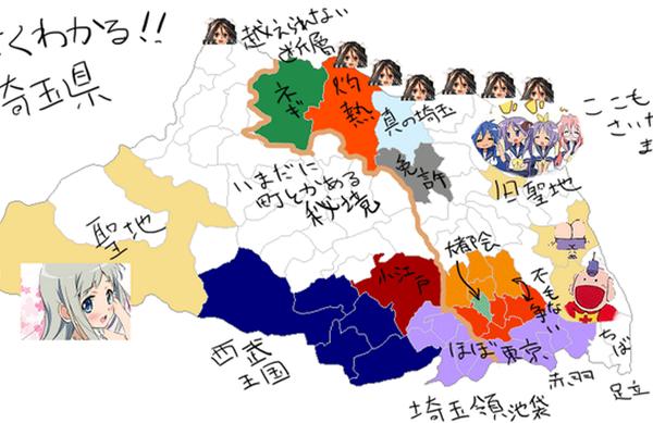 saitama_chizu_04