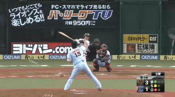 9回裏1坂田ヒット (1)