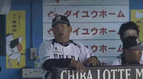 5回裏2鈴木2ベース斎藤ナイス (4)