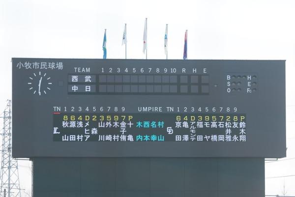 【悲報】中日×西武戦、テレビ中継なし