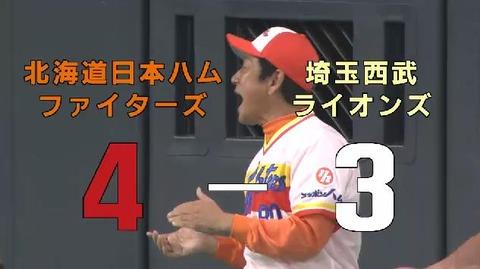 8回裏2陽HR (4)