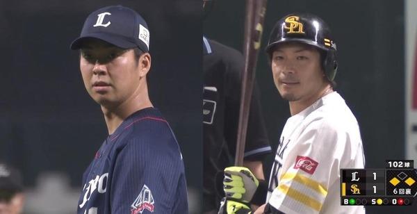 十亀vs松田、何も起きないはずがなく…