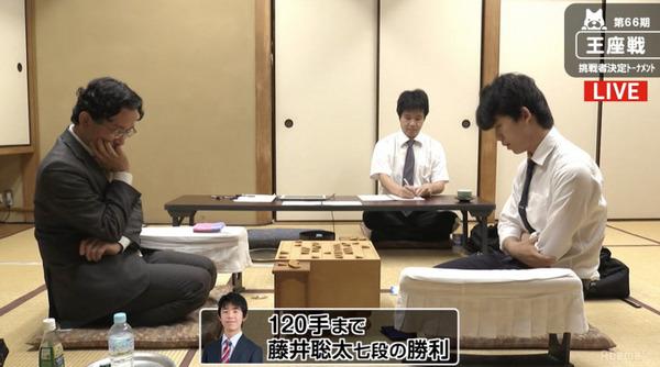 【将棋】藤井聡太七段、最年少タイトル挑戦にあと2つ