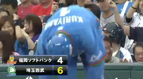 2回裏5栗山2点タイムリー中田ノックアウト  (5)
