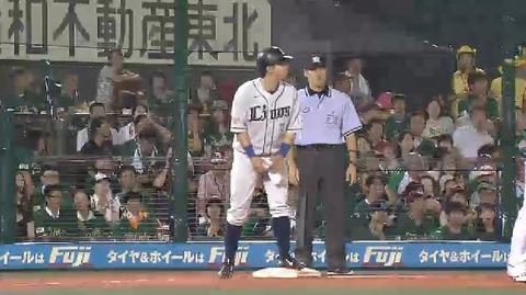 7回表1浅村エラー上本ヒット熊代ヒット満塁 (3)