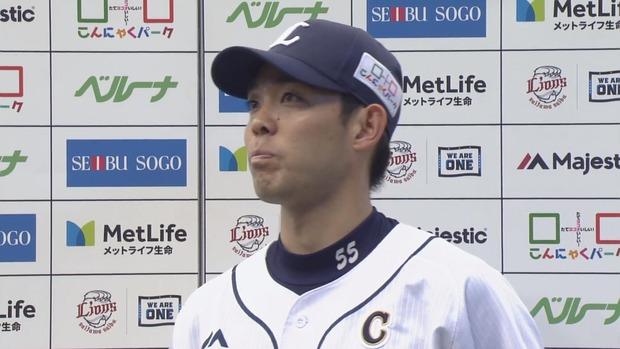秋山翔吾「近いうちに権利を行使したいと思います」