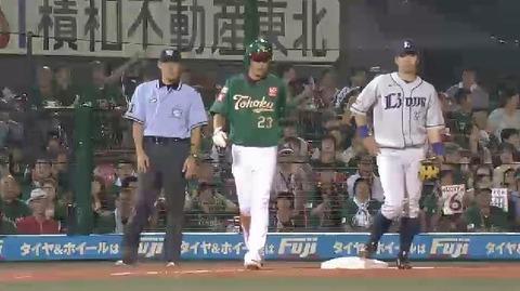 5回裏3松井ヒット満塁 (1)