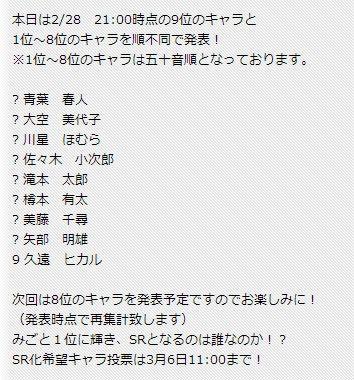 Baidu IME_2014-2-28_23-36-28