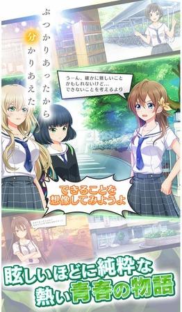 彡(゚)(゚)「八月のシンデレラナイン?通称ハチナイ??」 (´・ω・`)「うん!!」