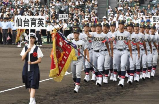 asahi.com:宮城大会 - 第88回全国高校野球選手権 …