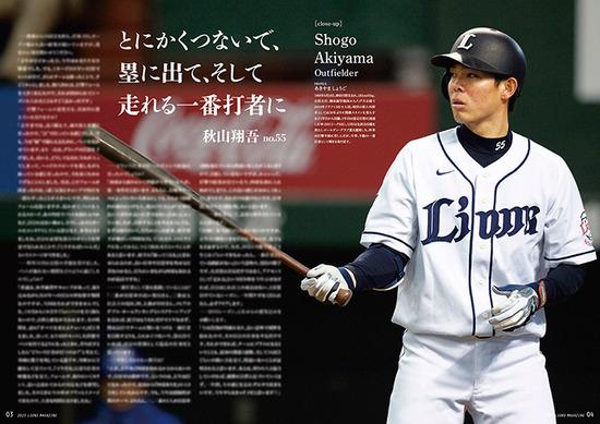 ph_magazine02