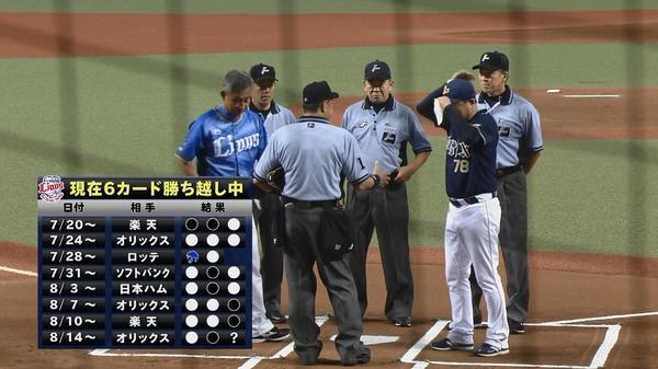 【西武】7カード連続勝ち越しなるか!?
