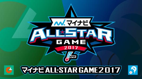allstar_788_443