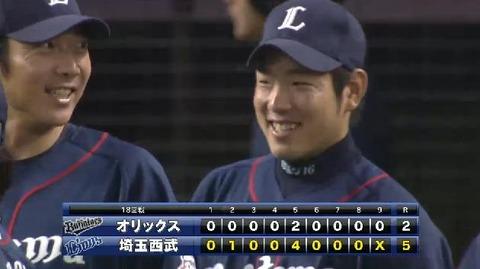 試合終了 (1)