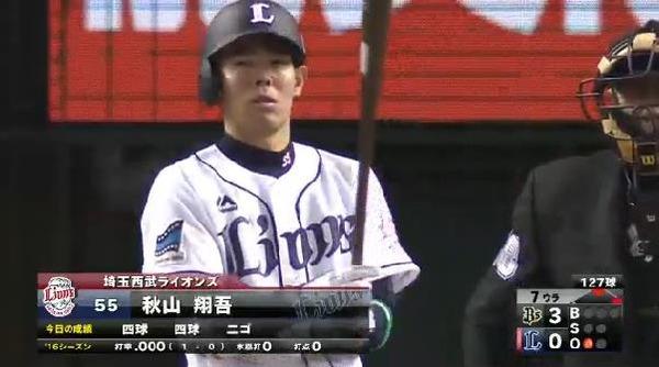 7回裏2森フォアボール秋山タイムリー (11)