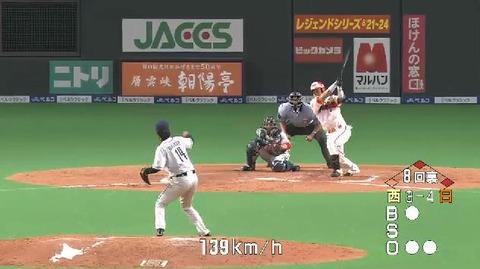 8回裏3大引ヒット木村好返球 (1)
