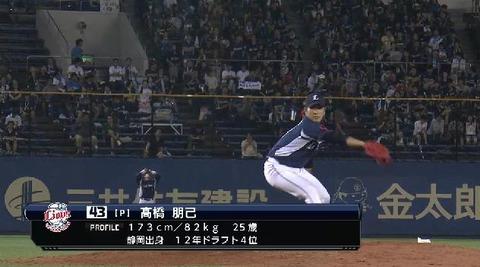 8回裏10高橋 (1)