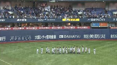 試合終了 (2)